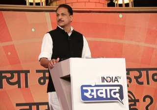 BJP leader Rajiv Pratap Rudy says we are working, if people will not like, we will be removed from power.