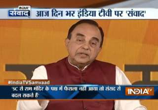 Senior BJP leader Subramanian Swamy, who stated his views on the Ram Temple issue also attended the ongoing India TV mega conclave in a maroon, Mandarin collar Nehru jacket.