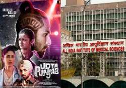 Udta Punjab to be screened in AIIMS- India Tv