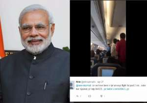 """PM Modi, Please Help"": Jet Airways passenger's 'hijack'- India Tv"