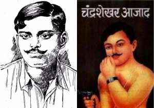 amazing facts chandra shekhar azad india tv