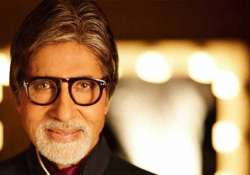 big b don t understand the trp game