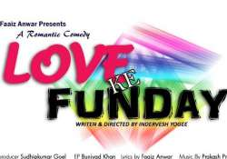 love ke funday a story of today s youth indravesh yogee