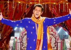 10 things to know about prem ratan dhan payo