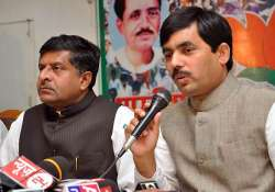 bjp says it will give suggestions on lokpal bill in