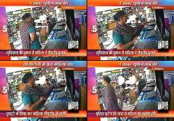 cctv footage of ludhiana woman stealing a laptop from a