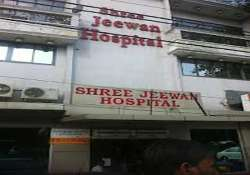 delhi hospital to pay rs 3.1 lakhs doc leaves needle inside