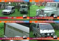 himachal police seizes four vehicles from karmapa monastery