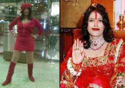 radhe maa was in a romantic relationship with me bollywood