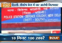 woman abducted gang raped in south delhi