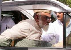 anointment ceremony of shahi imam s son illegal centre