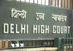 delhi hc refuses to stay anointment ceremony of shahi imam