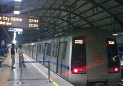 technical snag affects metro services on noida dwarka line
