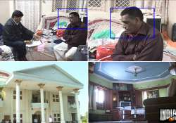indore rto clerk owns crores worth swanky farmhouse cars