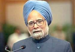 it was an error of judgement to have agreed to become pm