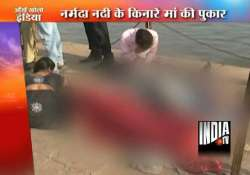two engineering students drowned in narmada river