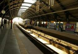 woman loses legs in suicide attempt at metro station
