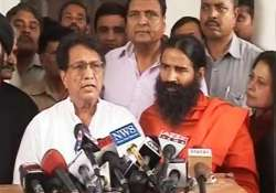 ajit singh s party supports baba ramdev s campaign