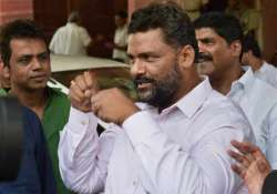 corrupt officials should be eliminated says pappu yadav