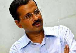 arvind kejriwal to address students at columbia university- India Tv