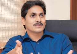 ysr congress to protest against tdp government on december 5