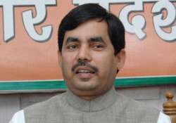 bjp hits out at shiv sena for demanding revocation of
