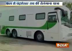 telangana cm gets high tech bus to travel to districts