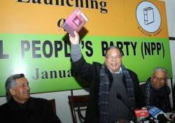 ec suspends recognition of sangma s national people s party