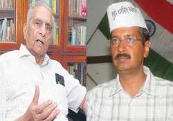 functioning of the party has to be democratic shanti bhushan