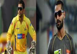 dhoni and shikhar fined for slow over rate
