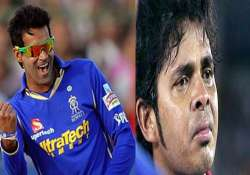 ipl case court asks police to provide documents to accused