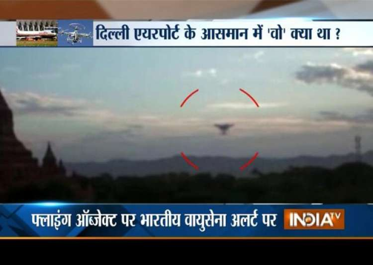 ufo spotted at delhi airport indian air force on high alert- India Tv