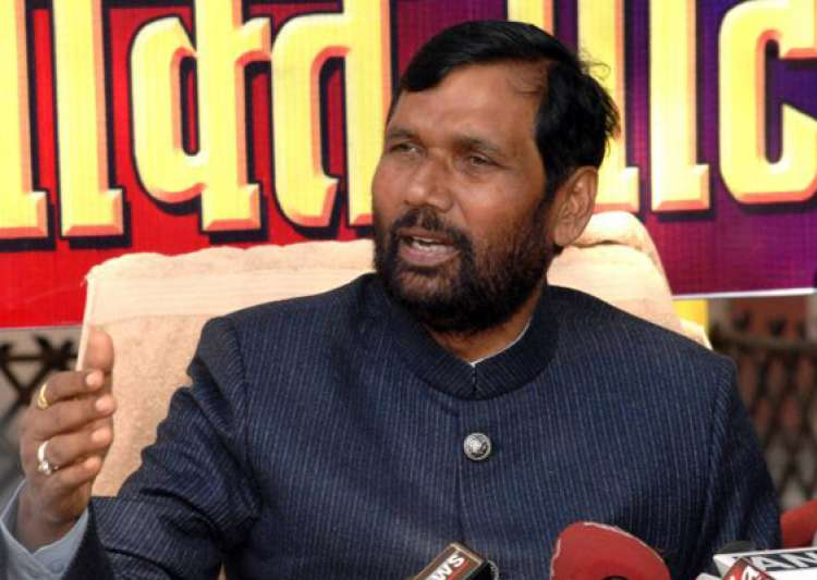 paswan questions congress silence over corruption in bihar- India Tv
