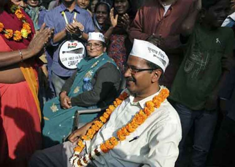 an aap win in delhi will change the course of indian politics- India Tv