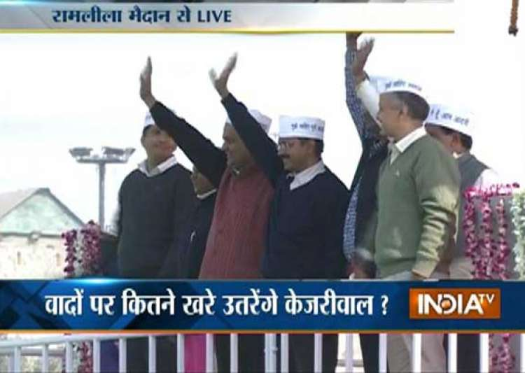 arvind kejriwal govt know the new cm and his cabinet- India Tv