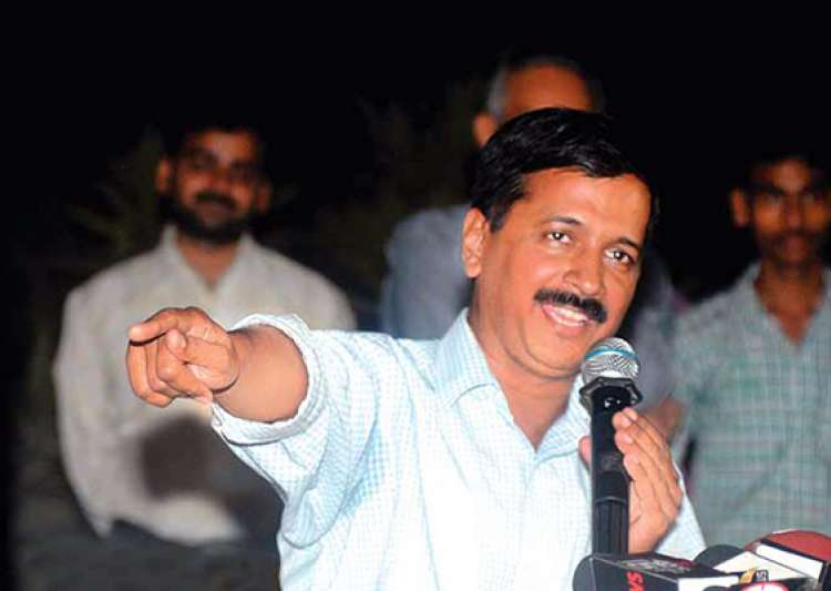 kejriwal launches party name to be announced on nov 26- India Tv