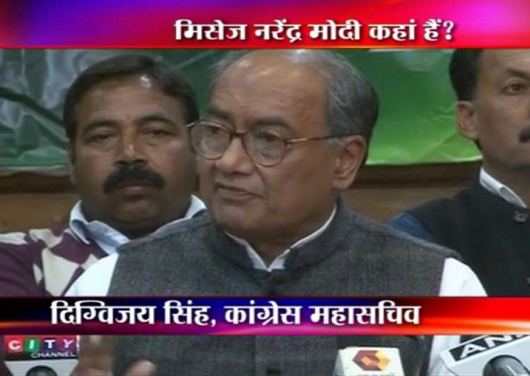 why is modi silent about his wife s name asks digvijay singh- India Tv