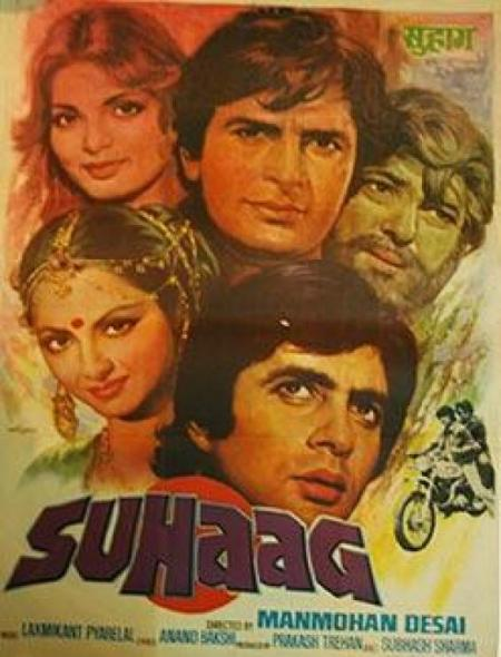 Suhaag: Amitabh and Shashi Jodi again. This Jodi has redefined Bromance in the 70's era. Regardless of the box-office reports, their movies were totally a 'Paisa Vasool' ones.