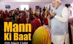 Prime Minister Narendra Modi to address the nation