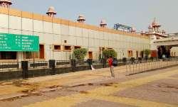 Agra city name change