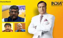 Highlights from India TV's day-long mega conclave Chunav