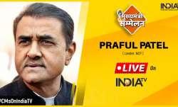 Unlock 1: Maharashtra MP Praful Patel | LIVE