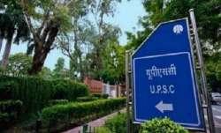 UPSC Prelims 2020 Exam Date