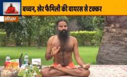 Swami Ramdev shares 7 things that will help you to stay away from COVID-19