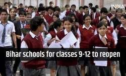 Bihar schools