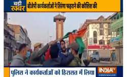 Three BJP workers detained for trying to hoist Tricolour at