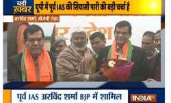 Arvind Kumar Sharma joins BJP