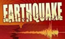 6.3 magnitude earthquake strikes New Zealand after Tsunami alert