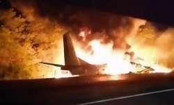 Plane crash texas, texas Plane crash, Plane crash Today, Plane crash texas latest news,