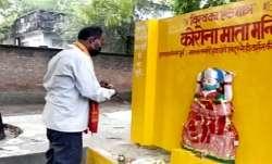 Corona mata temple, temple built, Uttar Pradesh, Pratapgarh, demolished, coronavirus pandemic, covid